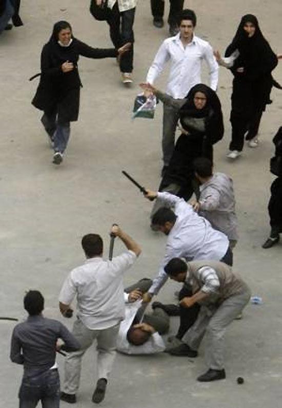 Iran violence